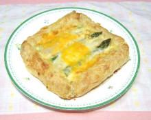 はるかのひとりごと-アスパラガスとチーズのタルト