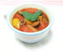 イタリアントマトとナスのカポナータ