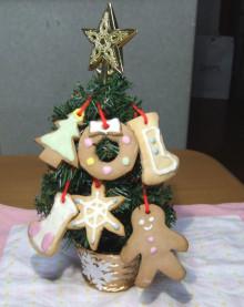 はるかのひとりごと-クッキーツリー