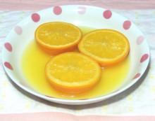 ネーブルオレンジのコンポート