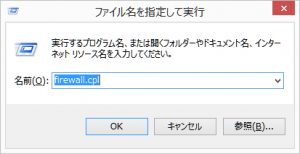 windows-r