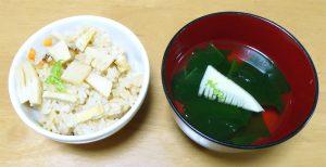 お鍋で炊いた筍ご飯とお吸い物をリアル再現