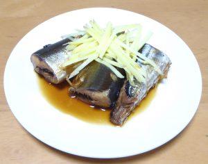 さんまの生姜煮リアル再現画像