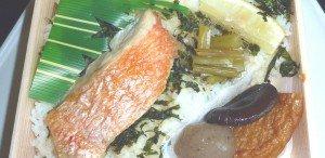 金目鯛塩焼き弁当1