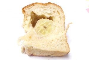 フィリング-バナナ