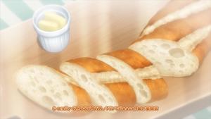 2話のフランスパン