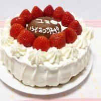 レナが作ったレガリアのイチゴケーキ