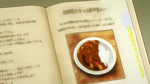 アニメの野菜カレーレシピ画像