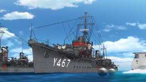 Y467陽炎型航洋艦