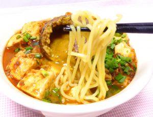 時限式麻婆カレー麺の麺リフトの画像