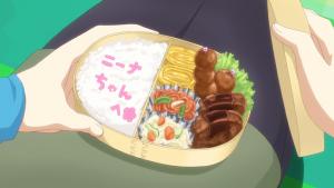 アニメ第2話より弁当を食べるシーンを引用