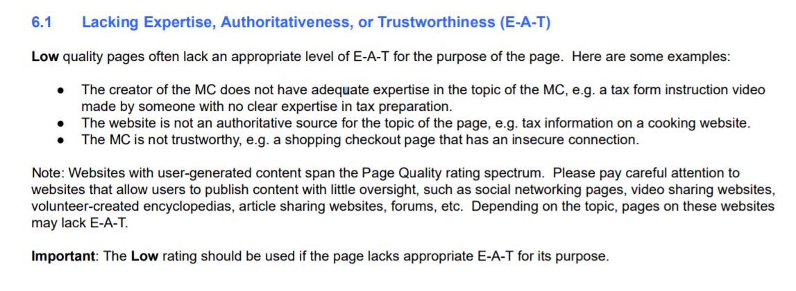 専門知識、権威、信頼性(E-A-T)の欠如