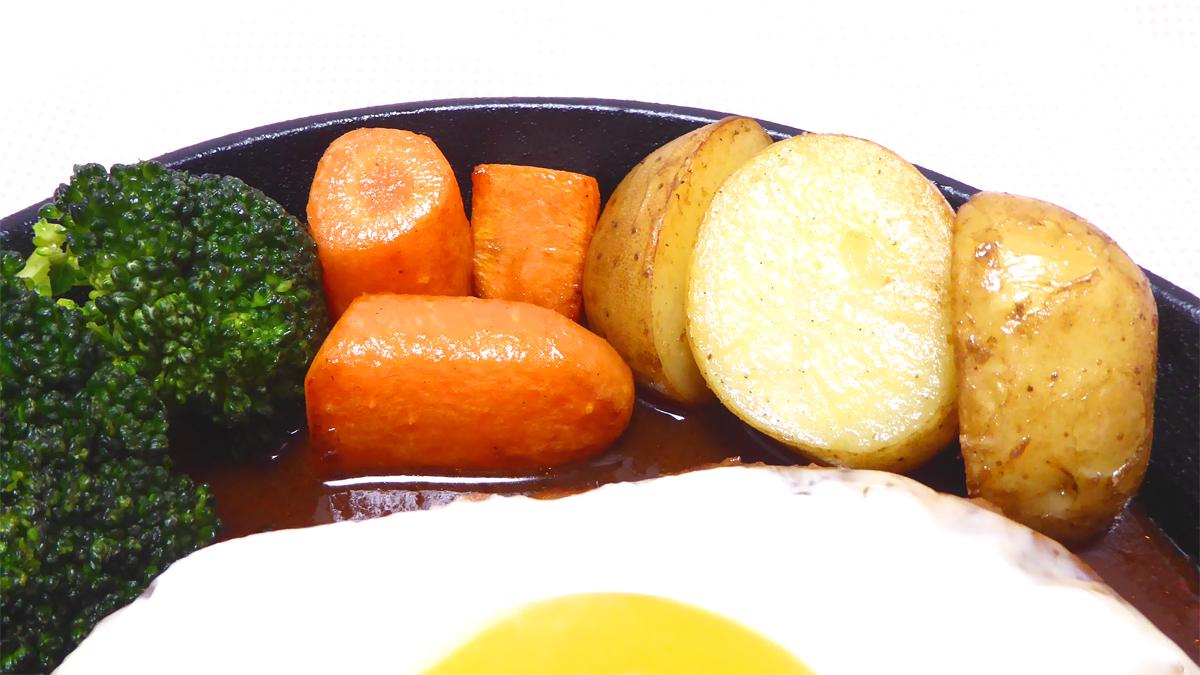 添え物の野菜類