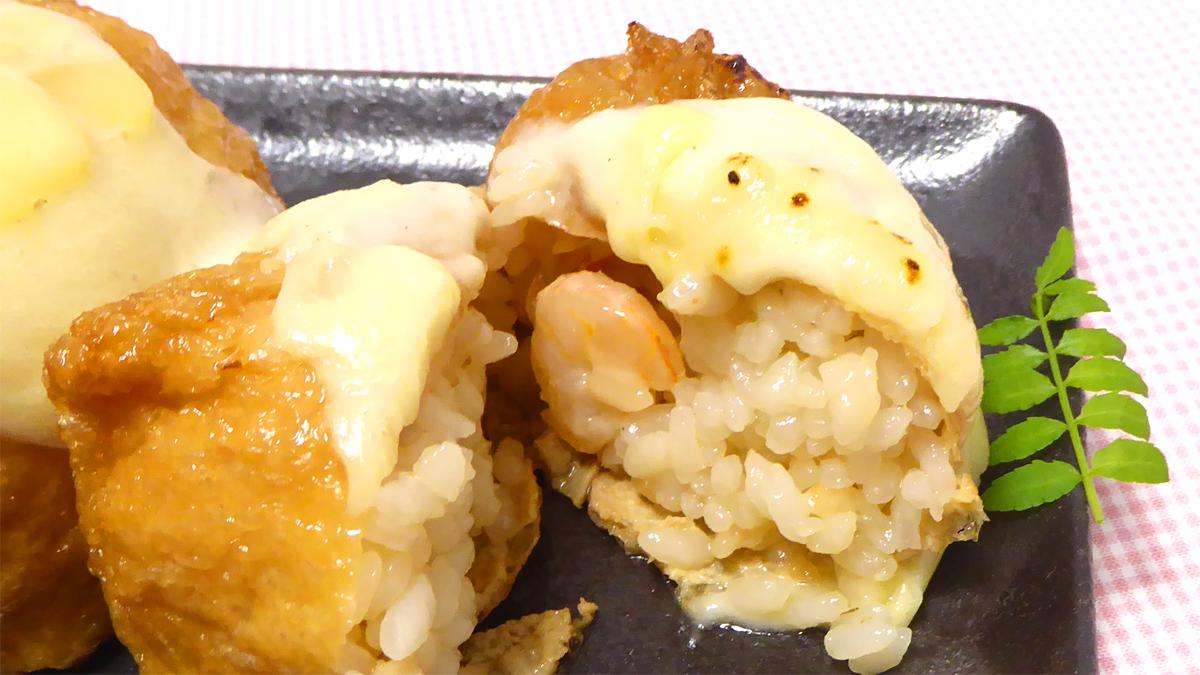 ゆきひら流香ばしバターピラフ稲荷寿司の中の画像