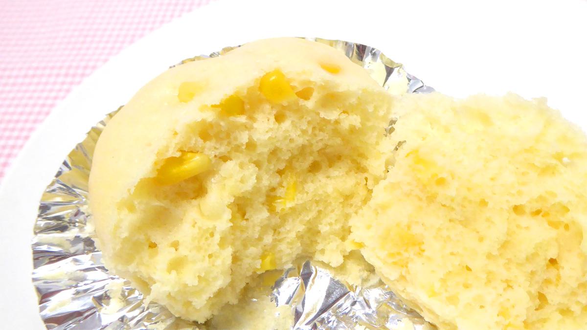 シュナが作ったコーン蒸しパンの箸上げ画像